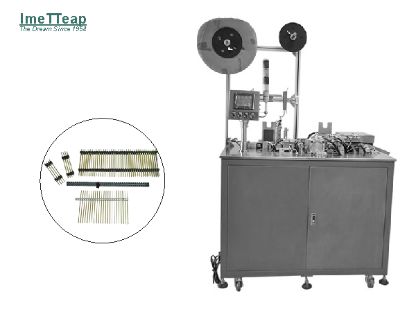 Pin Header Assembly Machine
