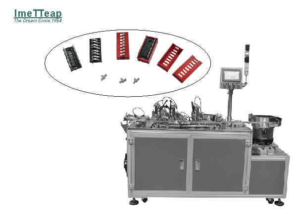 DIP Switch Assembly Machine