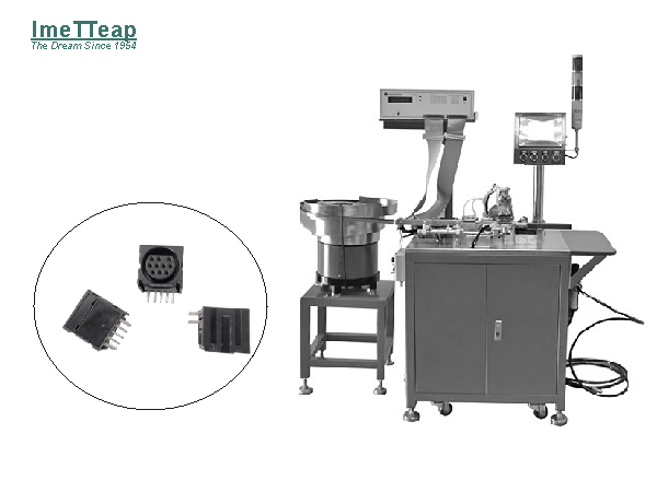 DIN Connector Assembly Machine